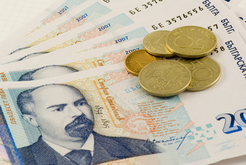 Look out for financial help in Bulgaria