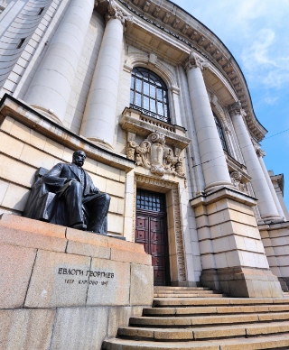 Bulgarian Universities are an economic study option